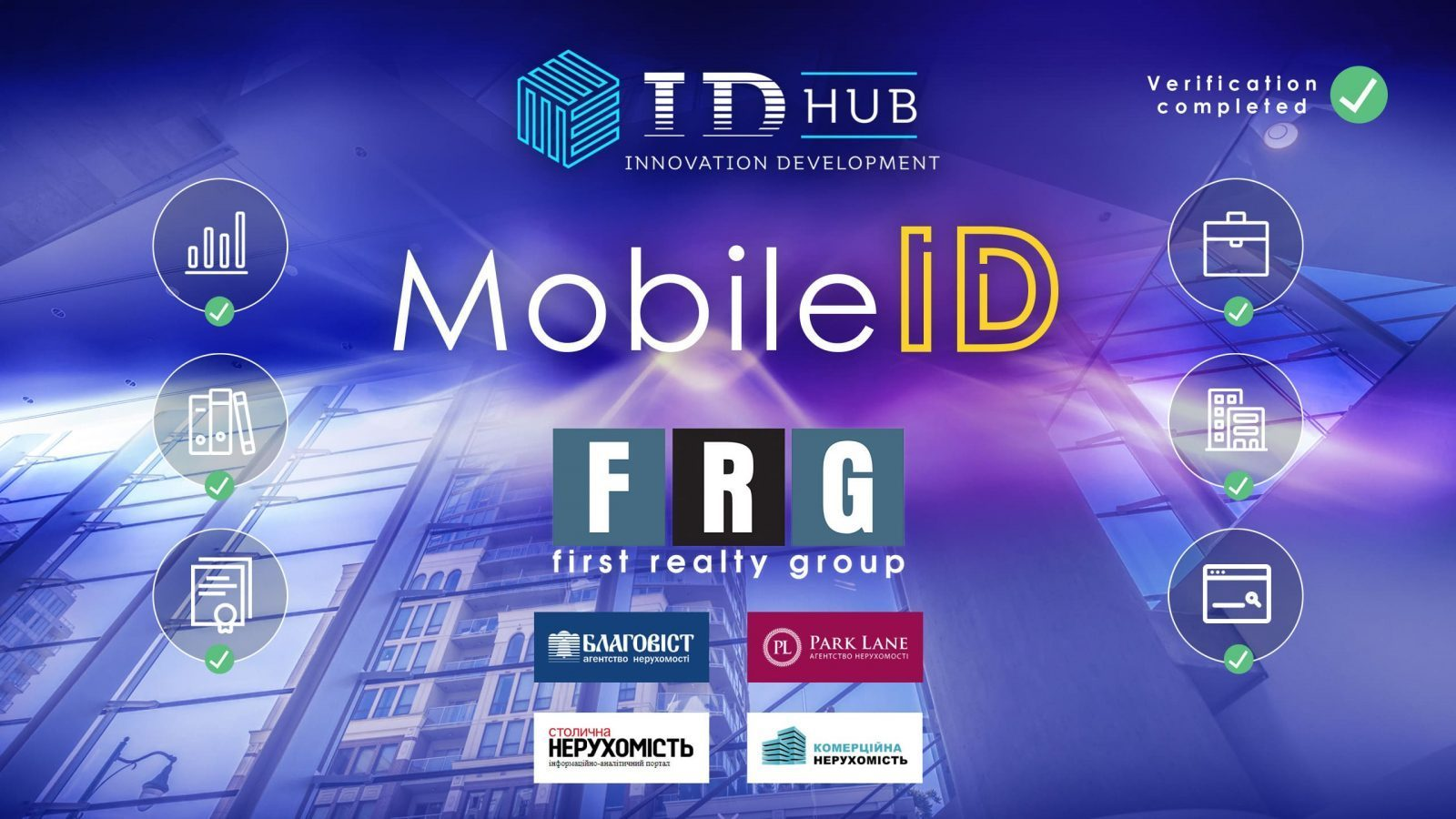 Mobile ID: A fundamentally new level of organizing business processes